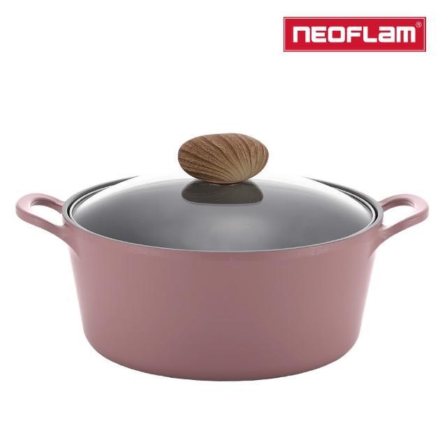 【NEOFLAM】RETRO抗菌系列22CM湯鍋乾燥玫瑰粉(IH爐適用/不挑爐具/含玻璃蓋)