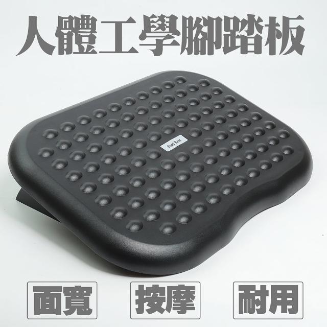【F.O.S.O】人體工學腳踏板(/按摩腳踏板/舒壓腳踏墊)