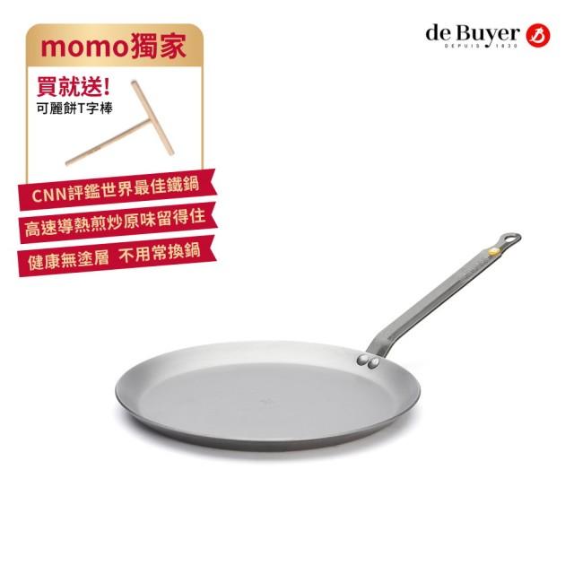 【de Buyer 畢耶】『原礦蜂蠟系列』法式可麗餅鍋24cm/鐵鍋