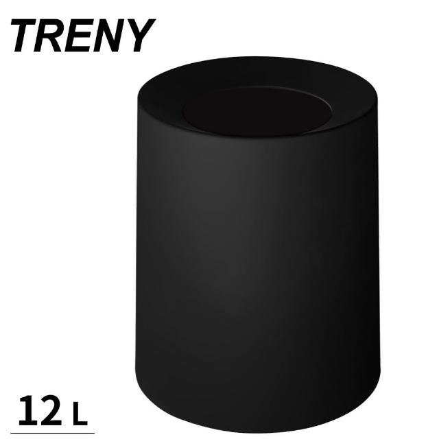 【TRENY】日式雙層垃圾桶 12L - 黑色