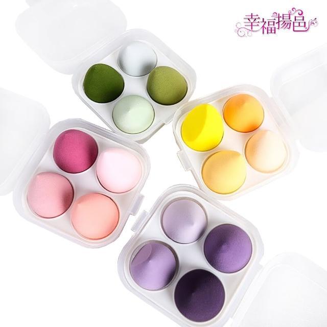 【幸福揚邑】盒裝水滴美妝蛋洗臉卸妝海綿乾濕兩用化妝粉撲(3款4個)