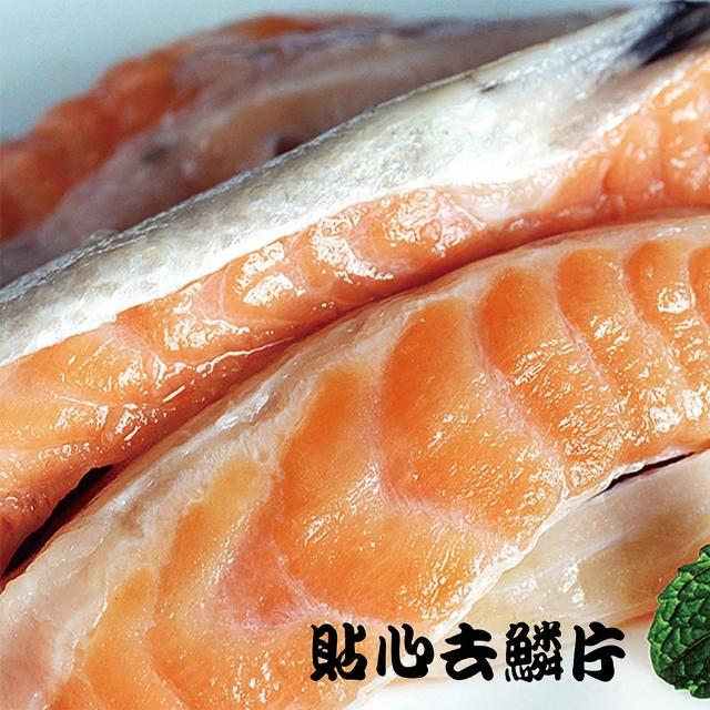 【海之醇】超厚實A級鮭魚肚條-10包組(400g/包)