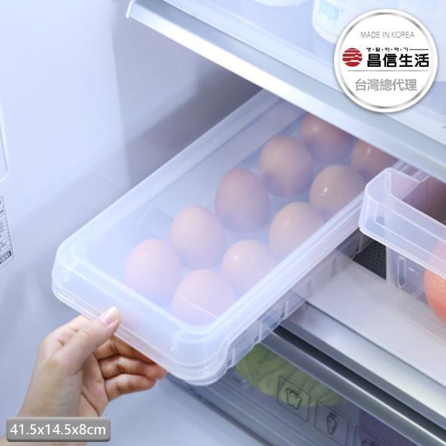 【韓國昌信生活】INTRAY冰箱雞蛋收納扁盒(14格)