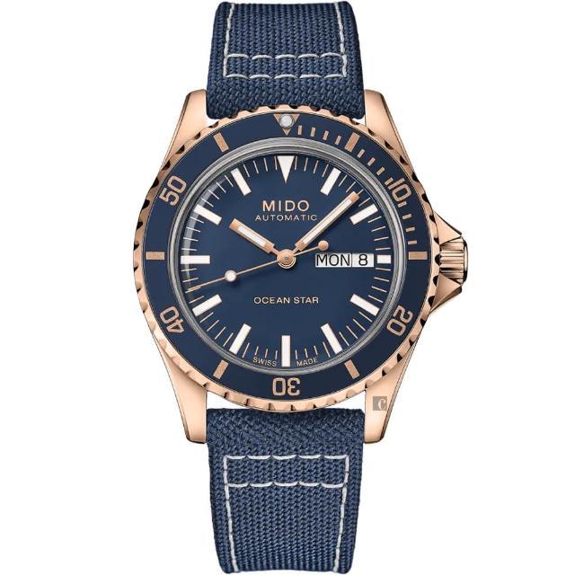 【MIDO 美度】Ocean Star 海洋之星 75周年 200米潛水機械錶(M0268303804100)