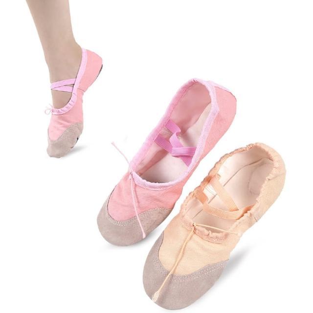 【DAYOU】los0663舞蹈鞋兒童軟底練功鞋古典形體貓爪跳舞鞋瑜伽芭蕾(大友)