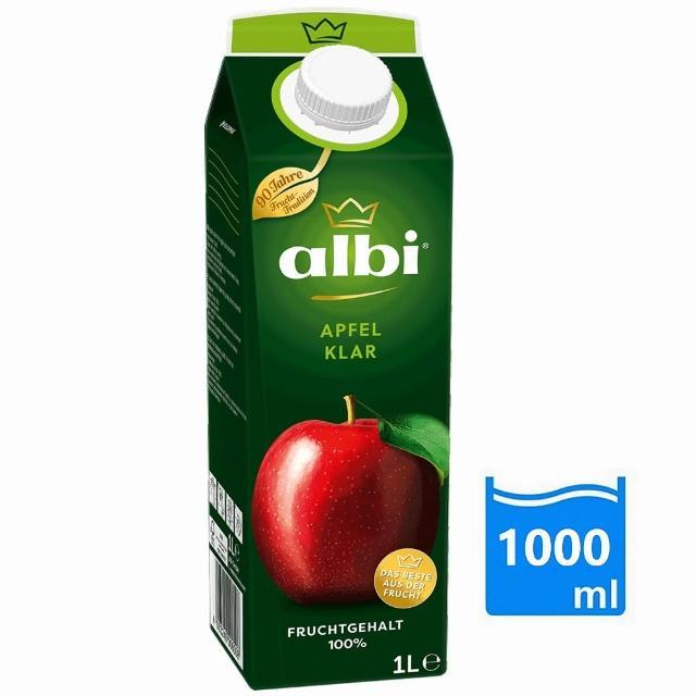 【德國Albi】蘋果汁1000ML(進口 品牌 石榴 蘋果 果汁 黑醋栗)