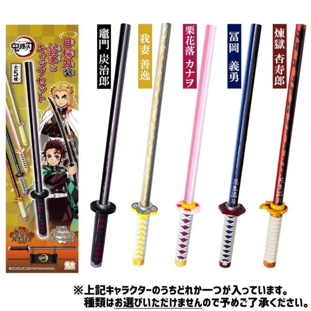 【KOKUYO】鬼滅之刃日輪刀造型鉛筆(款式隨機)