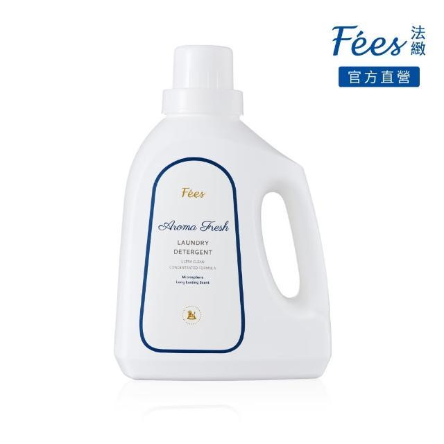 【Fees 法緻】長效雙重清香潔衣凝露1500ml(保養級洗衣精 淨味去汙 柔纖抗菌)