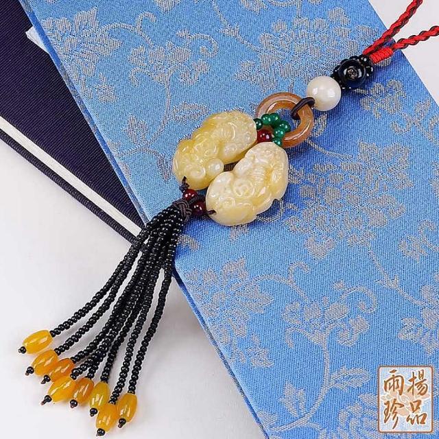 【雨揚】黃玉雙貔貅平安吊飾