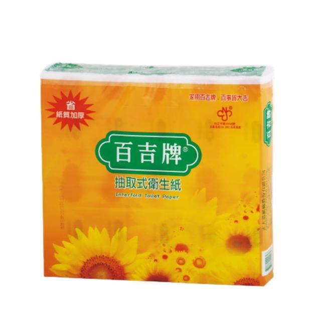 【百吉牌】抽取式衛生紙110抽*72包/箱