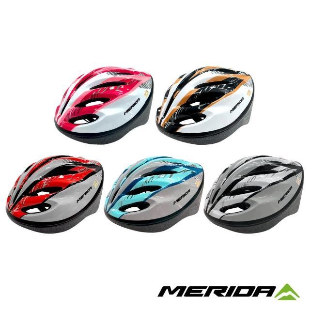 【MERIDA 美利達】城市通勤舒適款安全帽 MV15 多色(學生/大童/入門/頭盔/安全/單車/自行車)