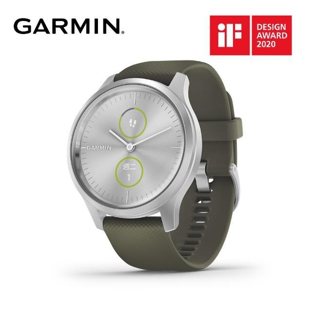 【GARMIN】vivomove style 指針智慧腕錶(矽膠錶帶)