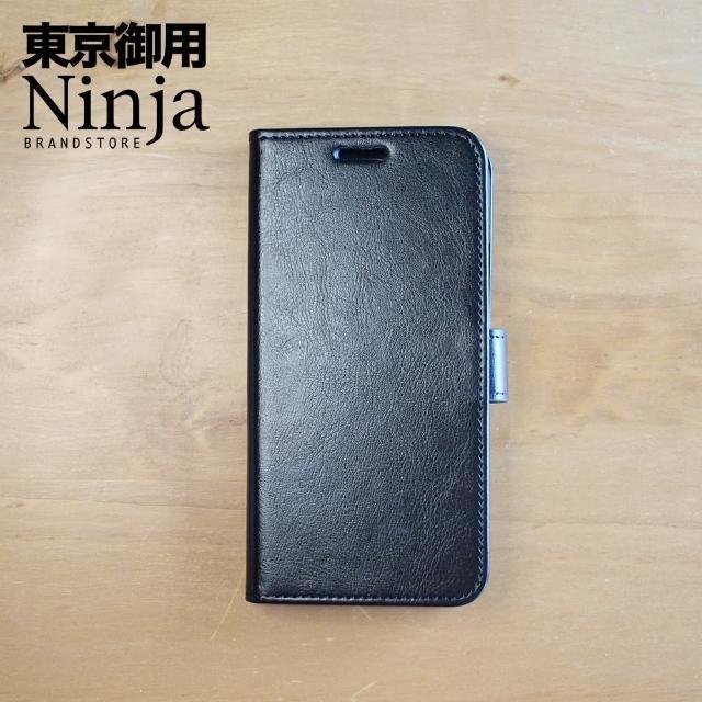 【Ninja 東京御用】Apple iPhone 12 Pro Max(6.7吋)經典瘋馬紋保護皮套