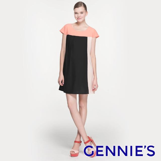 【Gennies 奇妮】時尚撞色拼接洋裝(黑橘T1719)