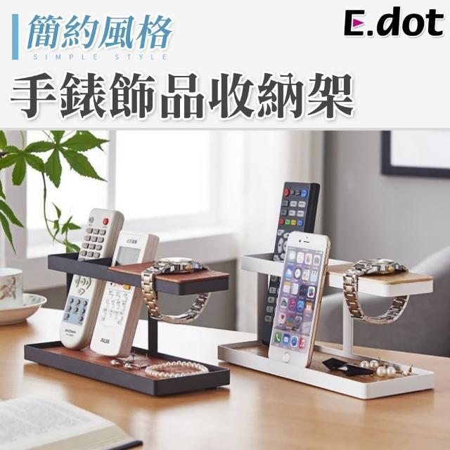 【E.dot】桌面飾品小物置物架/收納架