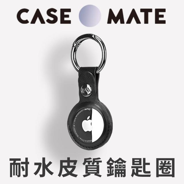 【CASE-MATE】AirTag Clip Ring 專用耐水皮質吊飾鑰匙圈(紳士黑)