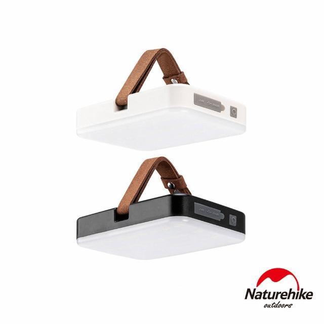 【Naturehike】方圓IP67充電四段式LED露營燈 Y004-D(兩色任選)