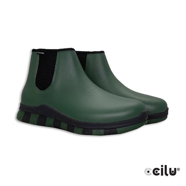 【CCILU 馳綠】CHELSEA 休閒防水高筒靴-男款(301271049地球綠)
