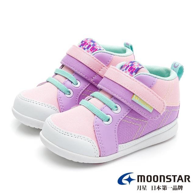 【MOONSTAR 月星】玩耍速乾高筒寶寶鞋(紫色)