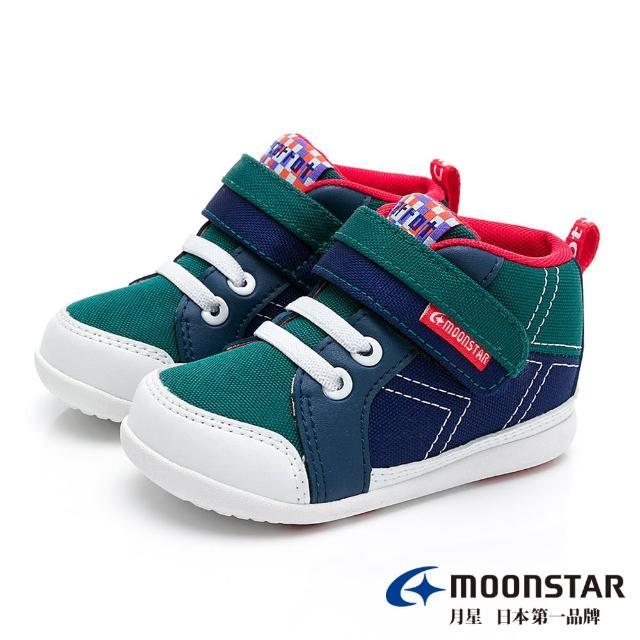 【MOONSTAR 月星】玩耍速乾高筒寶寶鞋(深藍)
