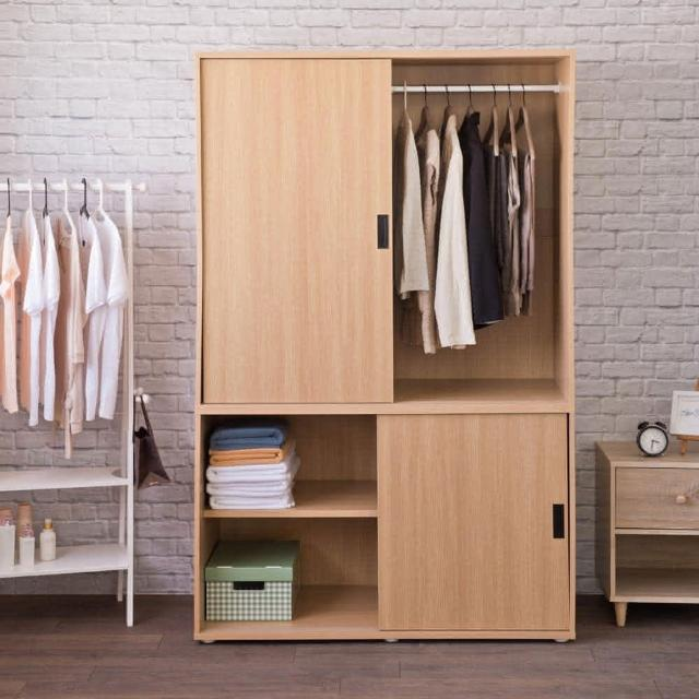 【TZUMii】米特大容量推門衣櫃/滑門衣櫃