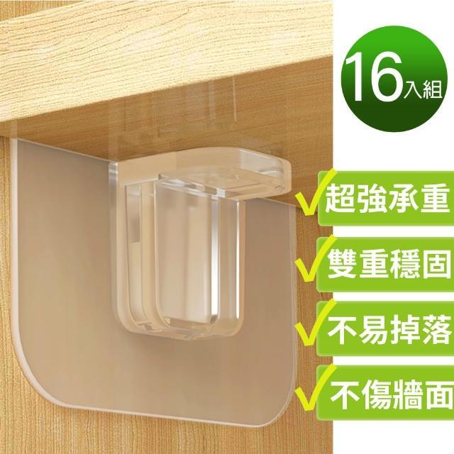 【良居生活】16入組-加強承重無痕黏貼層板托 透明層架 隔板層拖 固定托吸盤掛鉤廚房辦公(免鑽孔/不傷牆面)