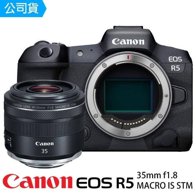 【Canon】EOS R5 + RF35mm f/1.8 MACRO IS STM 套組(台灣佳能總代理公司貨)