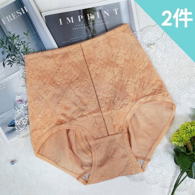 【魔莉莎】台灣製翹臀美姬液化鈦透氣束腹提臀輕機能高腰三角束褲2件組(B071)