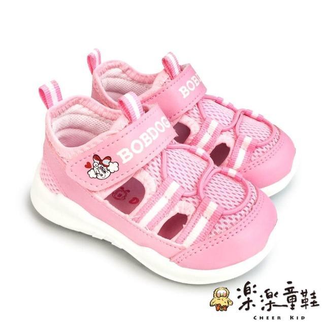 【樂樂童鞋】台灣製巴布豆運動涼鞋-粉色(男童鞋 女童鞋 涼鞋 運動鞋 休閒鞋)