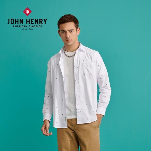 【JOHN HENRY】椰子樹印花長袖襯衫-白