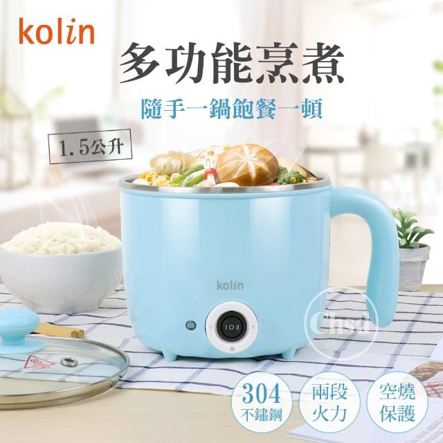 【Kolin 歌林】1.5L防燙多功能美食鍋KPK-SD1917