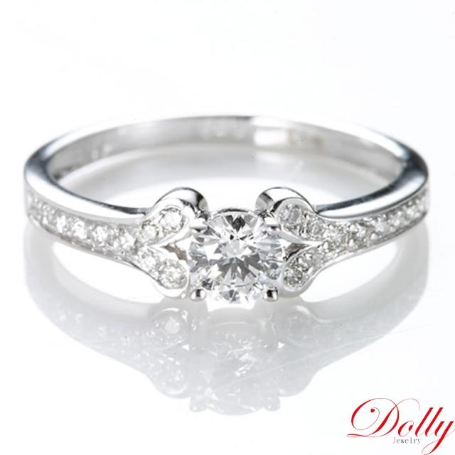 【DOLLY】求婚戒0.30克拉完美車工 14K金鑽石戒指(026)