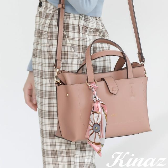【KINAZ】附手拿包印花絲巾流蘇吊飾多層手提斜背包-茱萸甜粉-森林之行系列