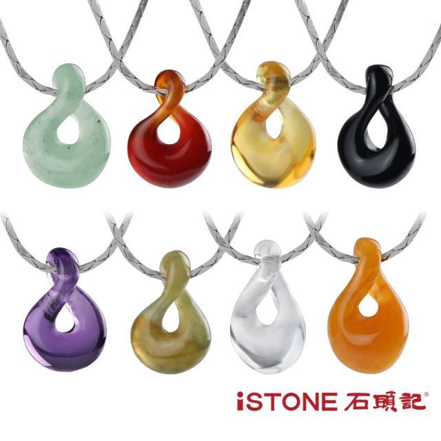 【石頭記】水晶項鍊-柔情蜜意(多材質選)