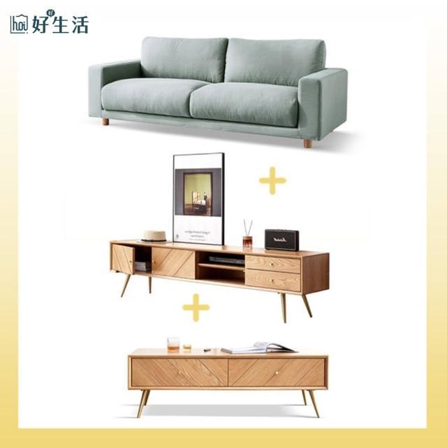 【hoi! 好好生活】源氏木語布質羽絨沙發+魚骨客廳系列3件組-薄荷綠(+1元送安裝)