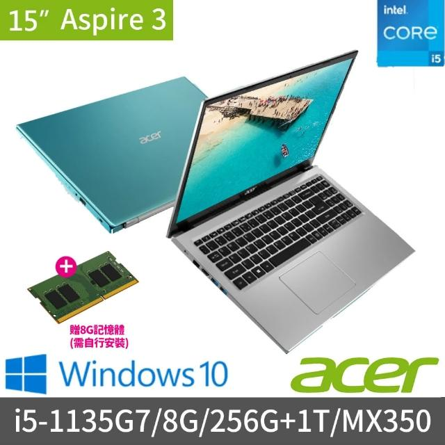【規格升級16G】Acer A315-58G 15吋 雙碟獨顯筆電(i5-1135G7/8G/256G+1T/MX350-2G/win10)