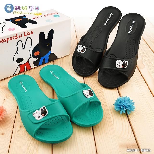 【童鞋城堡】居家拖鞋 輕量室內拖 成人款 麗莎與卡斯柏(GL2872-黑/綠 共二色)