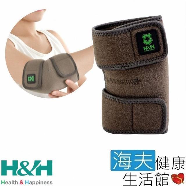 【海夫健康生活館】南良H&H 遠紅外線 調整型 護肘(33X23X0.5cm)
