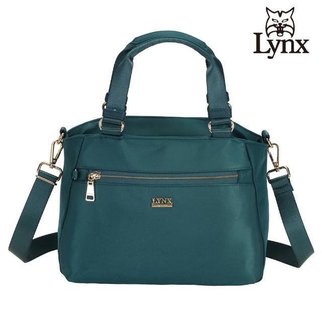 【Lynx】美國山貓輕量尼龍布包多隔層機能兩用包 手提/斜背(墨綠色)