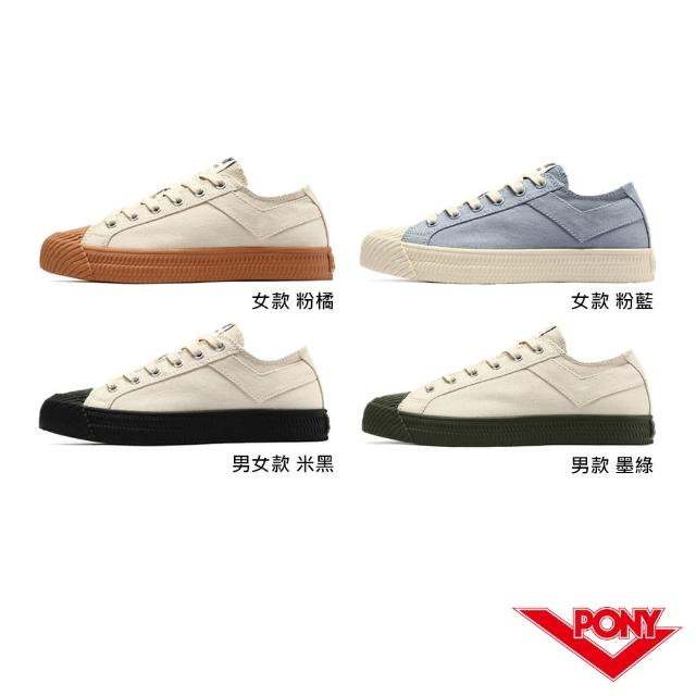 【PONY】Shooter 雙色膠底帆布鞋 男鞋 女鞋-多色(餅乾鞋 /帆布鞋/復古帆布鞋/情侶鞋)