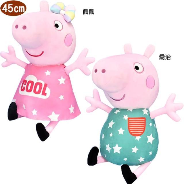 【TDL】粉紅豬小妹佩佩豬喬治絨毛娃娃玩偶星星衣款45公分 295341/295342
