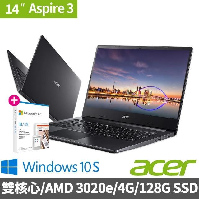 【贈M365】Acer A314-22-A9WQ 14吋雙核文書筆電(AMD 3020e/4G/128G SSD/W10 S)