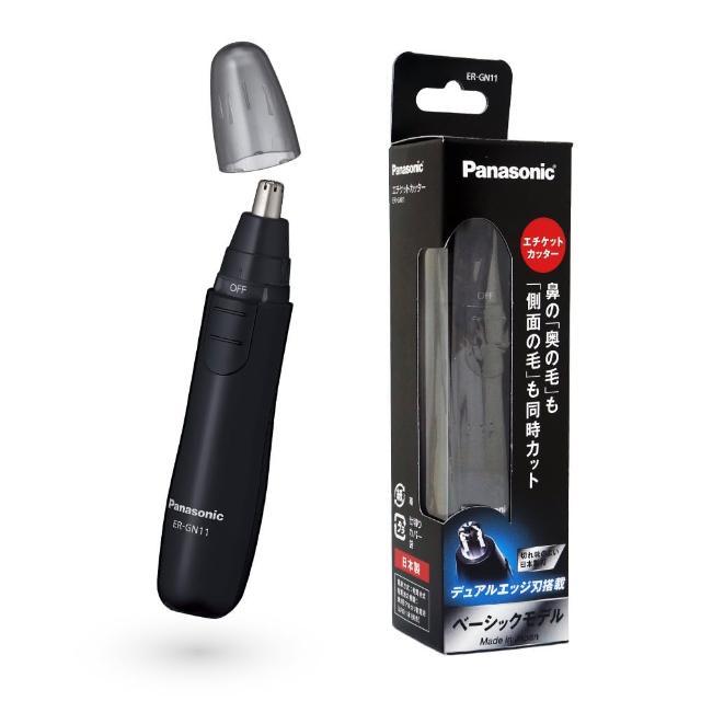 【Panasonic 國際牌】新機能輕巧型電動修鼻毛器(ER-GN11-K日本製)