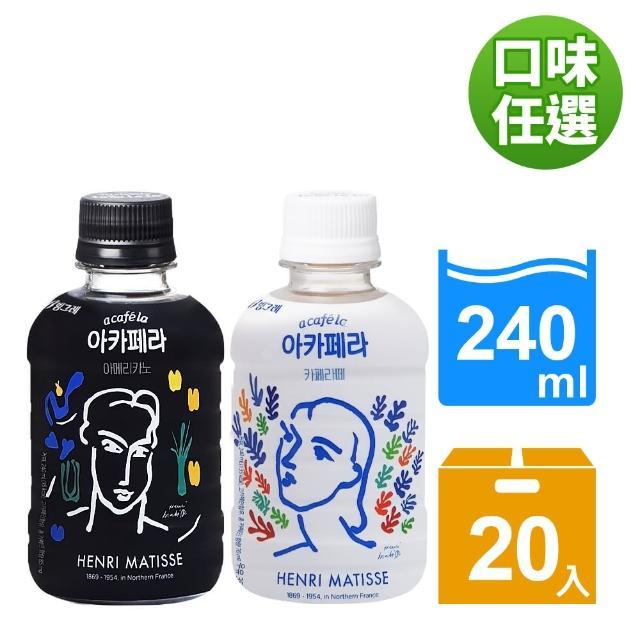 【韓味不二】韓國原裝進口 經典系列 美式咖啡 拿鐵(240ml X 20入)