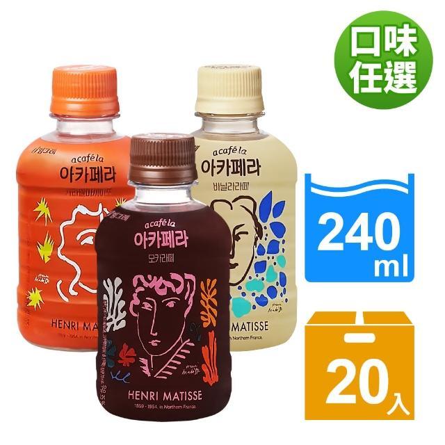 【韓味不二】韓國原裝進口 風味系列 香草拿鐵 摩卡拿鐵 焦糖瑪奇朵(240ml X 20入)