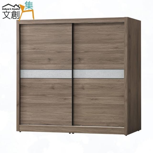 【文創集】青森 現代7.1尺推門衣櫃/收納櫃