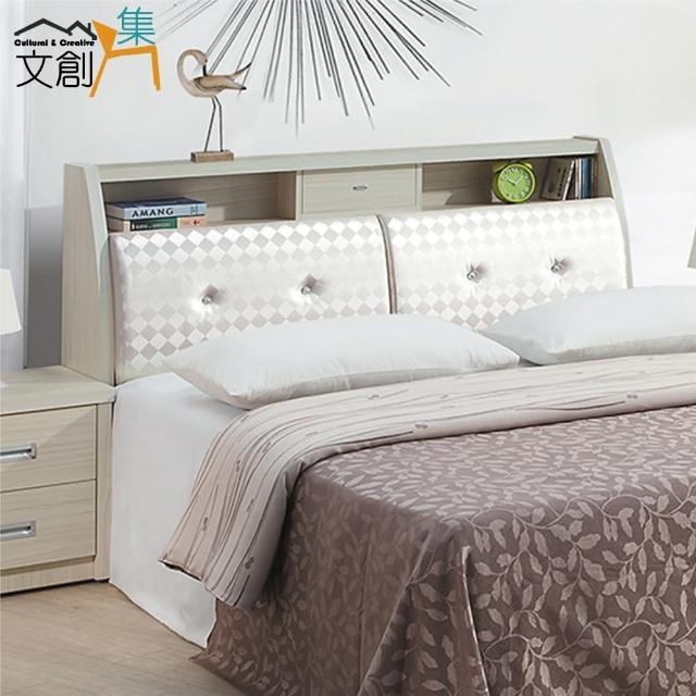 【文創集】宮城 現代5尺雙人透氣皮革床頭箱(不含床底+不含床墊)