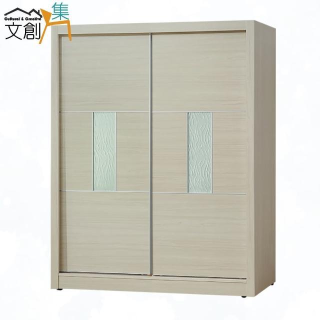 【文創集】宮城 現代6.1尺推門衣櫃/收納櫃