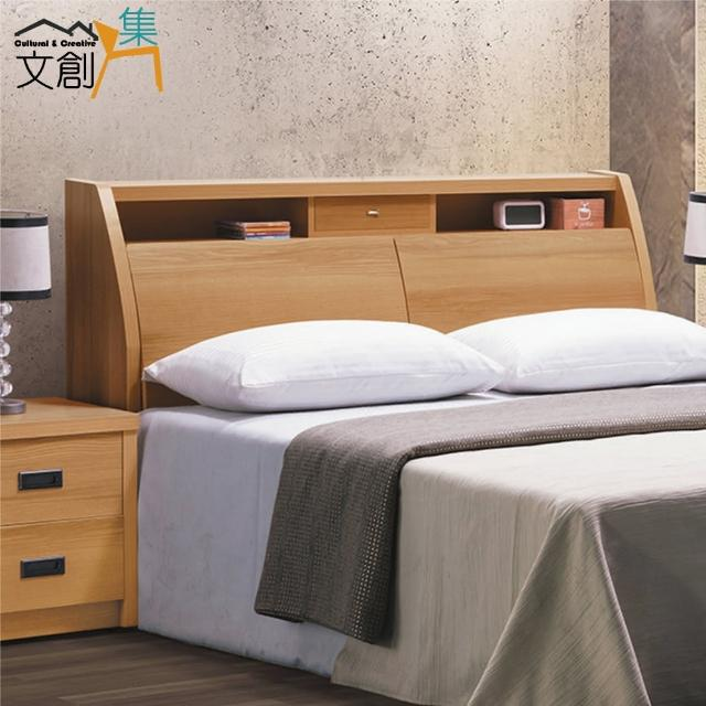 【文創集】長野 現代5尺雙人床頭箱(不含床底+不含床墊)