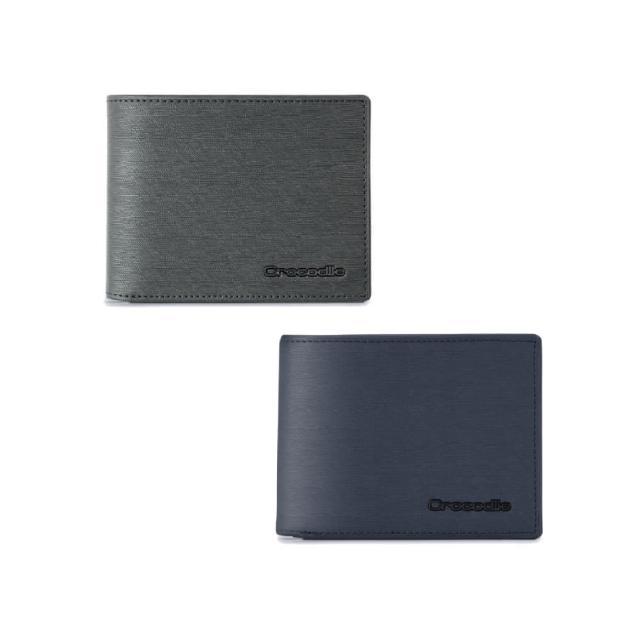 【Crocodile】鱷魚皮件 真皮皮夾 8卡 壓釦零錢 中翻 短夾-0103-10403-原廠公司貨(維也納Wien系列)